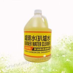 1加侖爐灶清潔劑