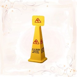 直立式告示牌-小心地滑