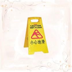 黃色A字形告示牌-小心地滑