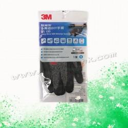 3M多用途安全手套(1對)